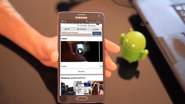 كيف تقوم بتحميل اي فيديو على فيسبوك بدون اي تطبيق !