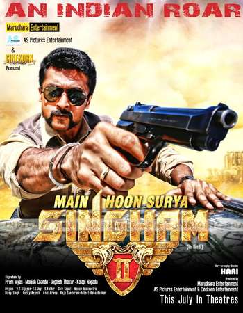 Singam 2 2013 Dual Audio 190MB BRRip HEVC Mobile ESubs