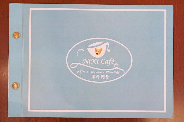 12265731 902842059769040 2693894961054205954 o - 西式料理|NiKi Cafe
