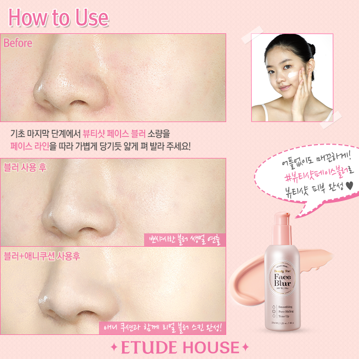 etude house original, jual etude house murah, etude house beauty shot face blur, review etude house, review etude 2015, jual etude house original korea, etude house indonesia, review etude house face blur, beauty shot face blur, chibis etude house korea, chibis prome, chibis etude house korea original murah trusted, jual etude house trusted seller, etude house
