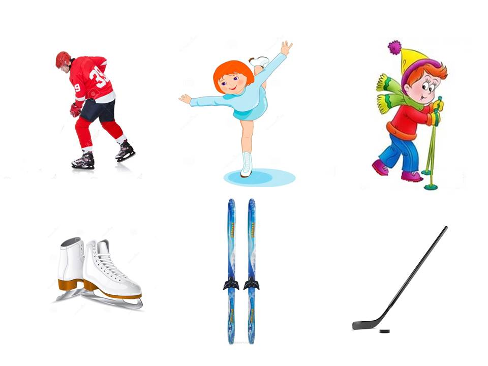 болезни картинки на тему зимние виды спорта в средней группе инструкции