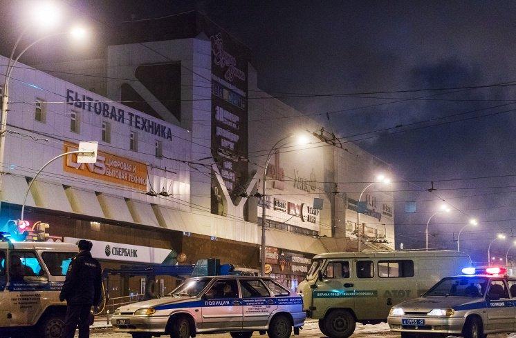 """Родители из Кемерово: """"Мы смотрели, как горят наши дети"""""""