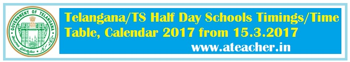 Telangana/TS Half Day Schools Timings/Time Table, Calendar 2017 from 15.3.2017
