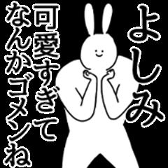 The name is Yoshimi