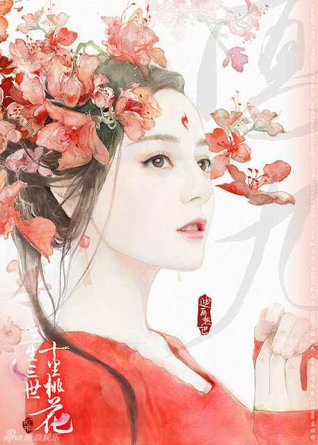 Dilraba Dilmurat Three Lives Three Worlds Ten Miles of Peach Blossoms