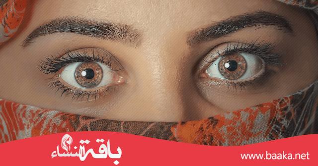 كيف اختار لون عدسات العيون حسب لون البشرة؟