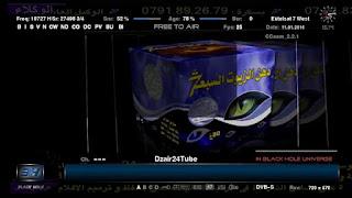 تردد قناة Dzair24Tube