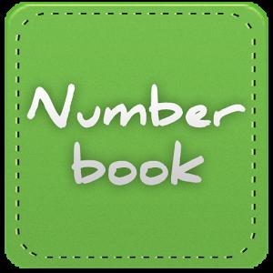 تنزيل برنامج Number Book