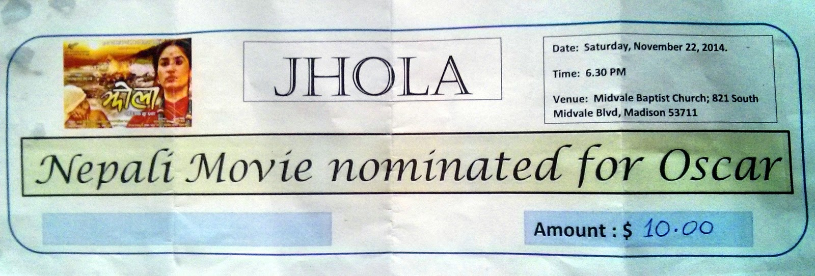 Words from That: Jhola: Nepali Movie Review