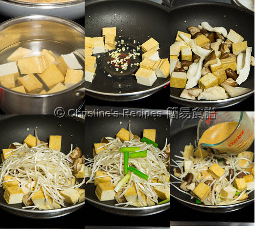 Mushrooms & Fried Tofu with Sesame Sauce Procedures02