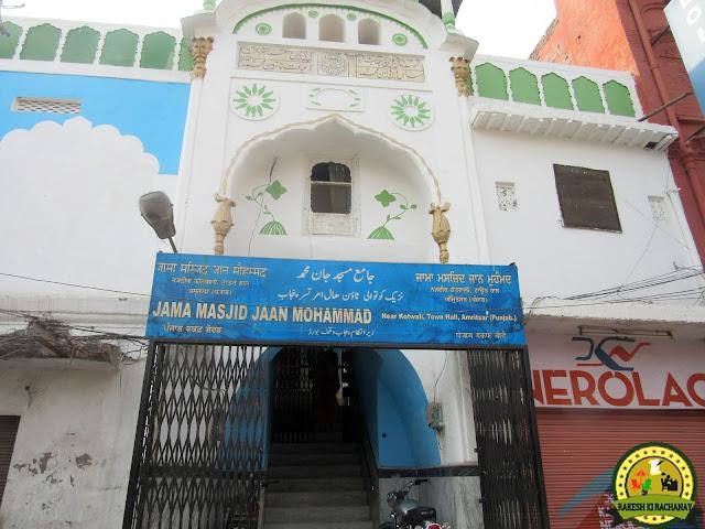 Jama Masjid Jaan Mohammad, Amritsar, Punjab, Mosque