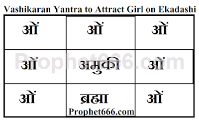 Vashikaran Yantra Spell to Attract Girl on Ekadashi