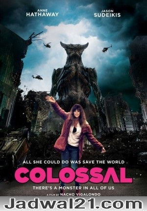 Film COLOSSAL 2017
