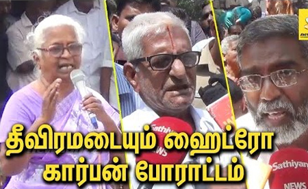 Protest intensifies against Hydrocarbon project, supporters of all ages gathered | Jallikattu