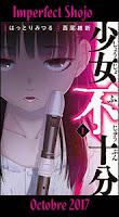 http://blog.mangaconseil.com/2017/02/a-paraitre-usa-imperfect-shojo-en.html