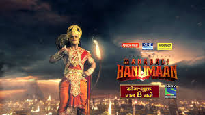 Sankatmochan Mahabali Hanuman TV Serial on Sony Entertainment TV
