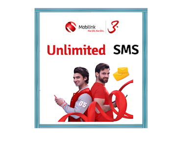 How to send free sms from mobilink jazz without balance