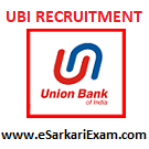 UBI Specialist Officer Recruitment 2019