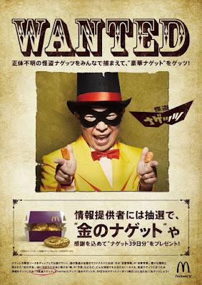 McDonalds Jepun tawar nugget bersalut emas