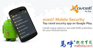 免費手機防毒軟體 avast! APK Download