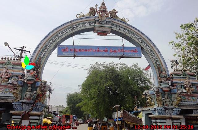 Madura Kaliamman Siruvachur Arch