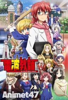 Denpa Kyoushi - Anime Denpa Kyoushi 2015 Poster
