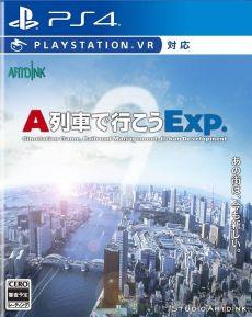 A Ressha de Ikou Exp PS4 [PKG] Oyun İndir [Multi]