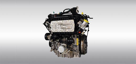 auto nouvelles ford lance son nouveau moteur conerg tique ecoboost de 1 5 l. Black Bedroom Furniture Sets. Home Design Ideas
