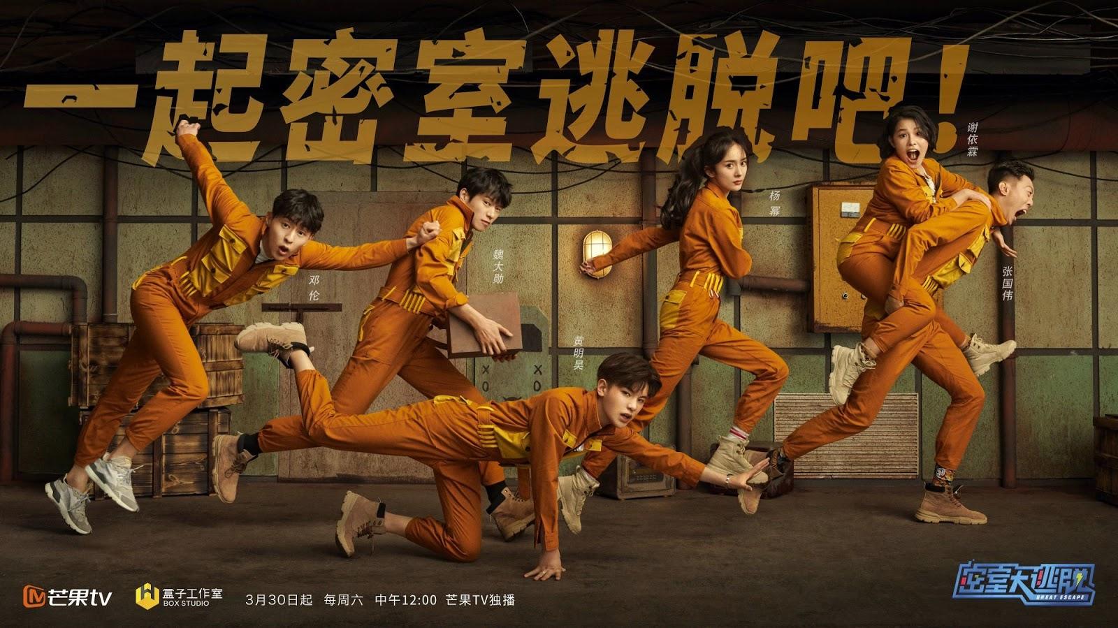 Phim trốn thoát khỏi mật thất Trung Quốc