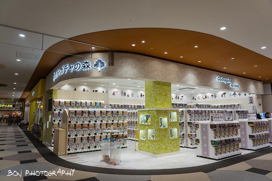 BON の 小さい世界: 【DAY 12】VR Zone @ 廣島Aeon Mall