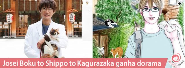 Josei Boku to Shippo to Kagurazaka ganha dorama