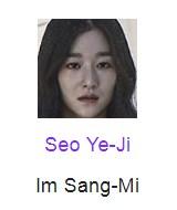 Seo Ye-Ji berperan sebagai Im Sang-Mi