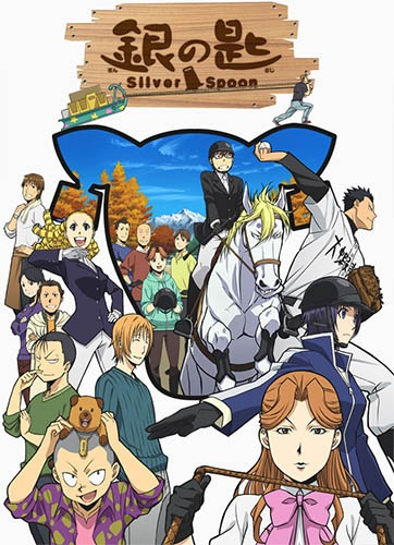 Gin no Saji - Silver Spoon 2nd Season