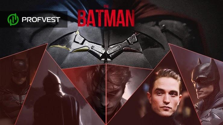 Бэтмен 2021 год актеры роли и дата выхода нового фильма