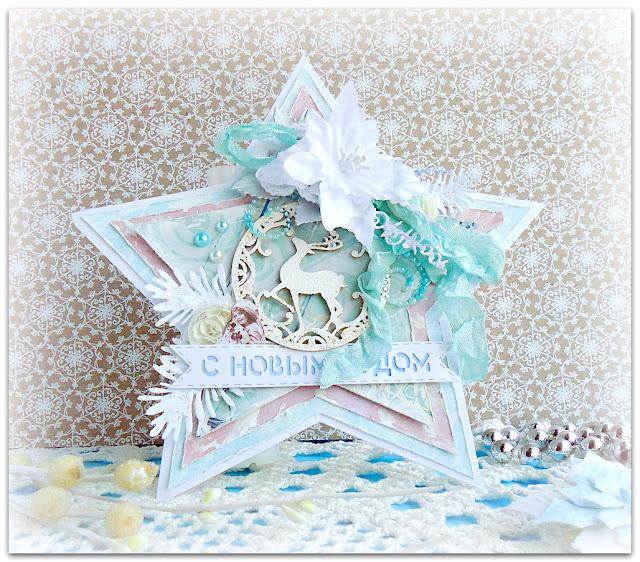 Сестре, новогодняя скрап открытка звезда