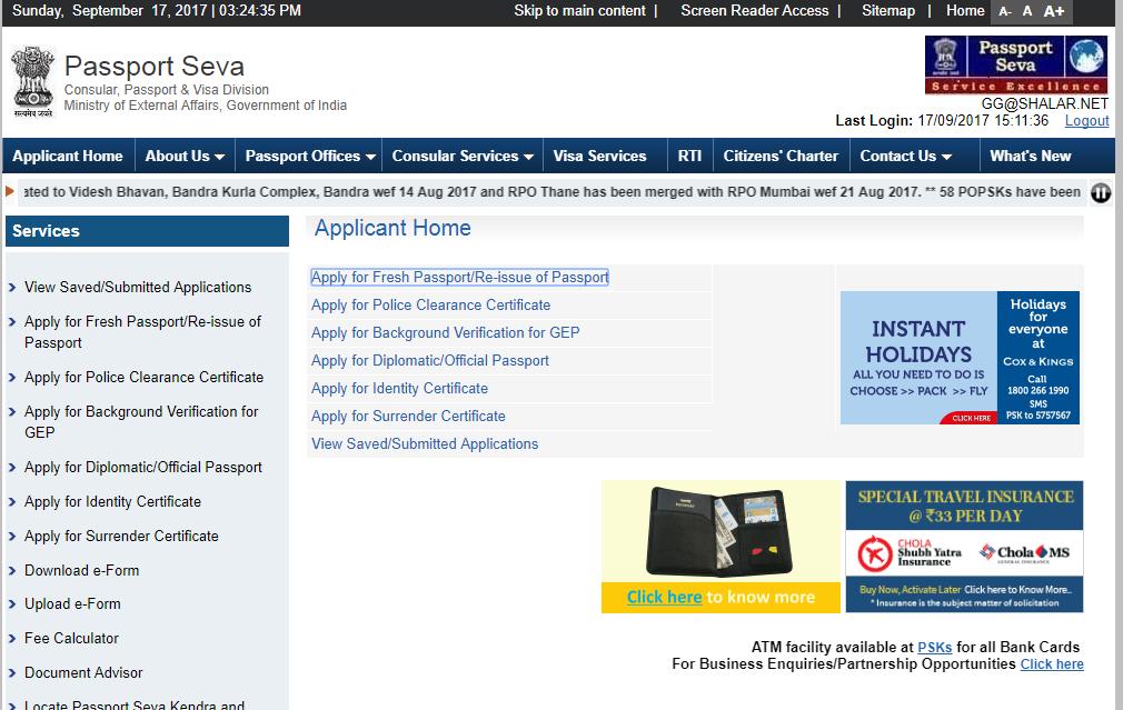 Online Apply For New Passport In India Passportindia