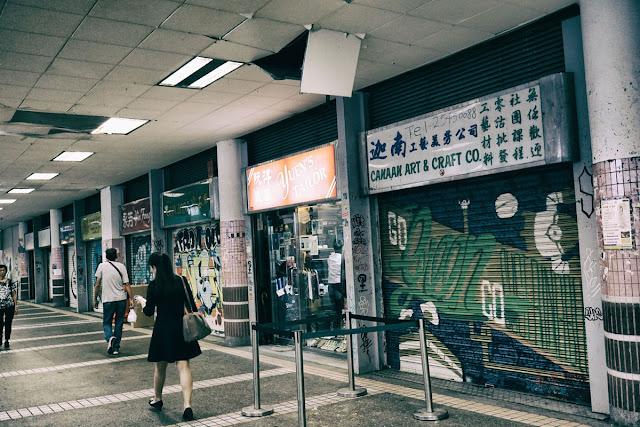香港の中環(セントラル)