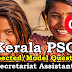 Kerala PSC Secretariat Assistant Expected Questions - 06