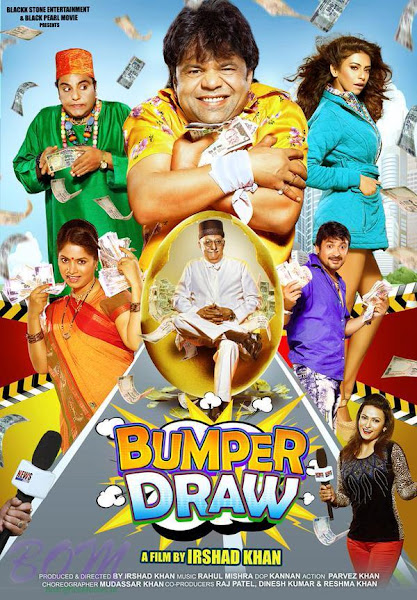 Bumper Draw (2015) Movie Poster No. 1