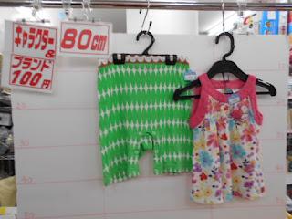 100円子供服80㎝の緑ズボンとピンクのタンクトップ