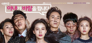 Sinopsis Drama My Wife's Having an Affair this Week {Drama Korea}