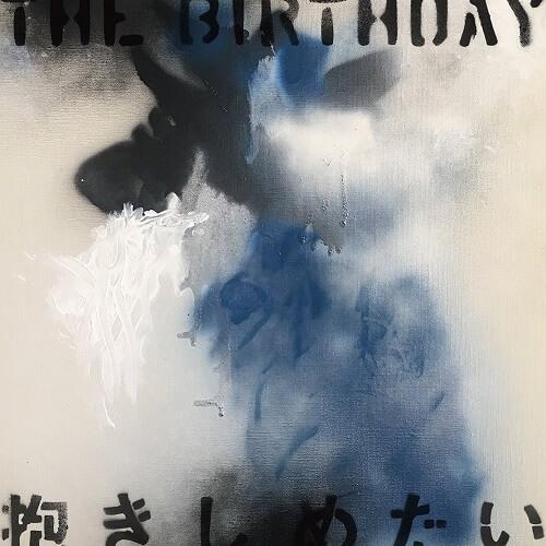 The Birthday – 抱きしめたい Lyrics 歌詞 MV