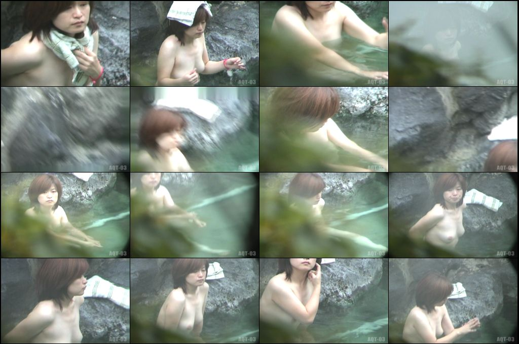 Aqua な露天風呂 Vol.731