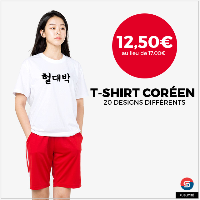 t-shirt hangul