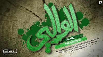 Asmaul Husna - Al Waaliy (Yang Maha Memberikan Perlindungan) - (pinterest.co.uk)