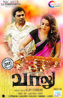 Vaalu 2015 UnCut 720p HDRip Hindi Dubbed Full Movie Download