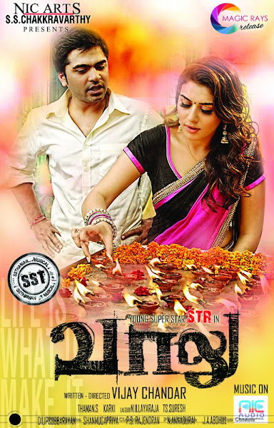 Poster Of Vaalu 2015 UnCut 720p HDRip Hindi Dubbed Full Movie Download