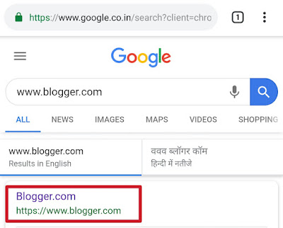 How to create free Blog in hindi, Free Blog Kaise Banaye