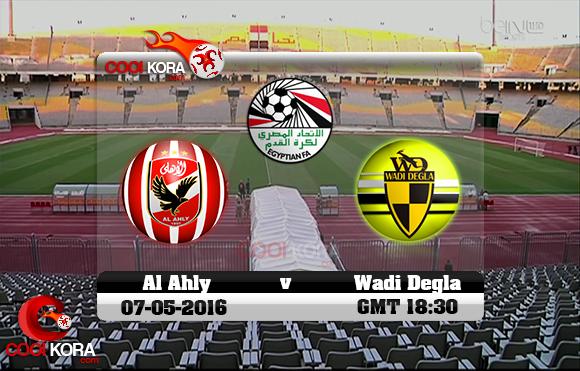 مشاهدة مباراة الأهلي ووادي دجلة اليوم 7-5-2016 في الدوري المصري