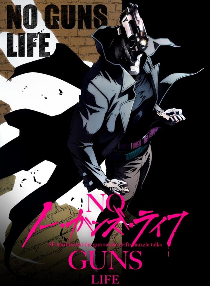 No Guns Life anime